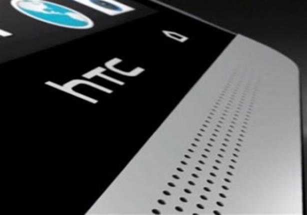 حماية المستهلك يحيل وكيلًا لموبايلات (HTC) و(LENOVO) للنيابة