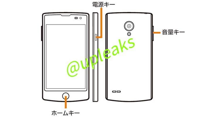 تسريب مواصفات الهاتف LG L25، أول هاتف من شركة LG بنظام FireFox OS