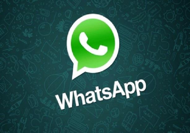 إصدار واتس آب الجديد يسمح بإلغاء تأكيد قراءة الرسائل
