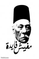 MohammedNasser