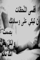 mohamedahmed199660
